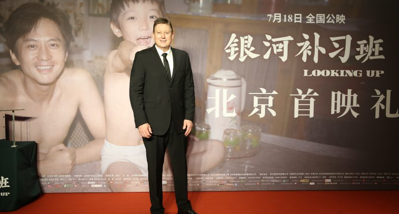 Mike Hedges attends 'Looking Up' Premiere in Bejing